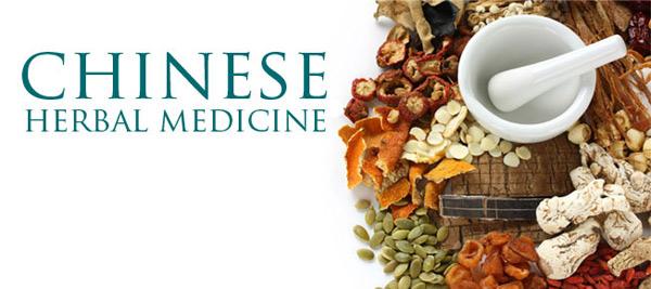 Chinese herbal remedy is good for treating rheumatoid